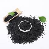 Amino Acid For Agriculture Organic Fertilizer Suppliers