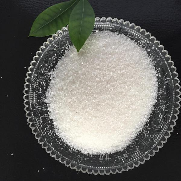 99% high purity white crystal N21% ammonium sulphate #2 image
